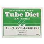 チューブ・ダイエット 猫用 キドナ